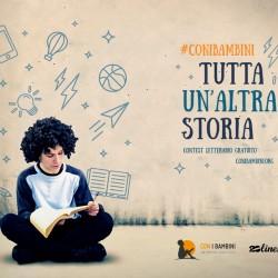 La giuria di qualità del contest letterario gratuito #Conibambini : tutta un'altra storia
