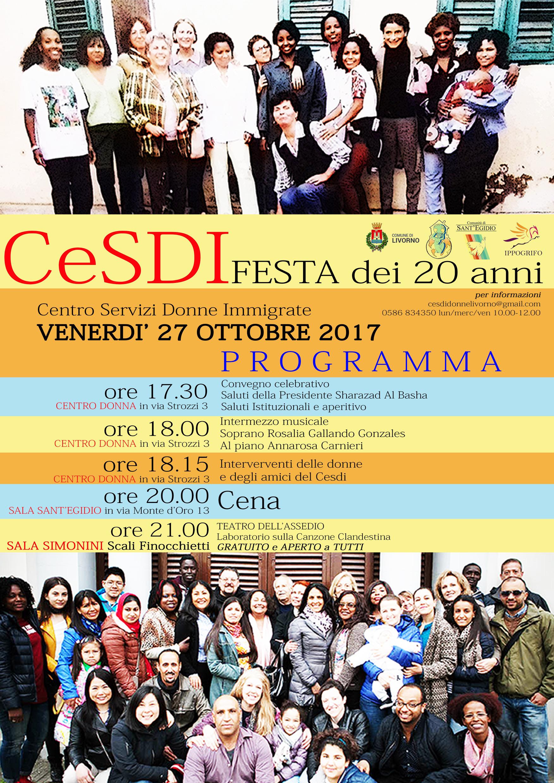 Festa dei 20 Anni del Centro Servizi Donne Immigrate – venerdì 27 ottobre 2017
