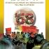"""Fondazione Livorno presenta il volume """"Il mio 68″"""